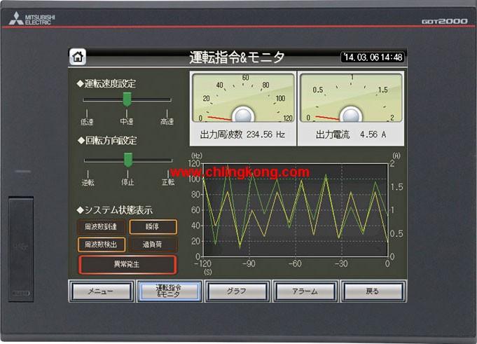 三菱 10.4英寸觸摸屏 GT2510-VTBA-GF