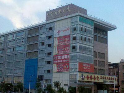 廣州正菱辦公大樓
